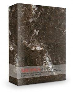 Искусственный камень LG hi-macs M205 PARMA