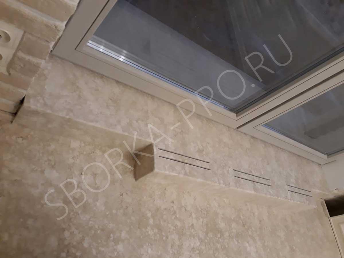 вентиляционные отверстия в подоконнике