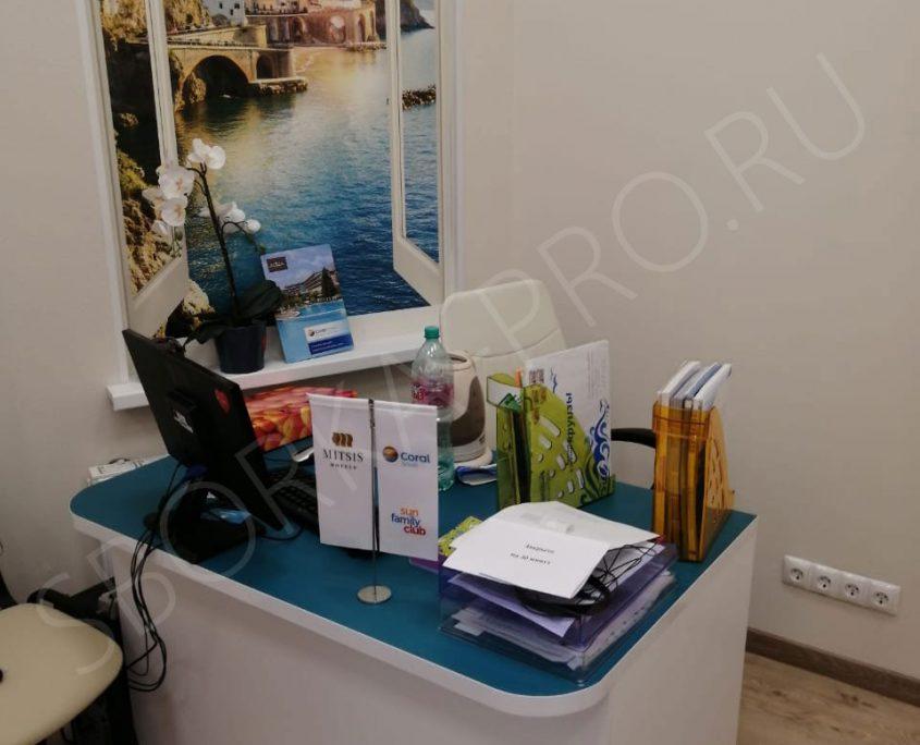 рабочий стол для офиса